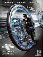 [美] MIB星際戰警3(Men in Black 3) (2D+3D) (2012) (台版)